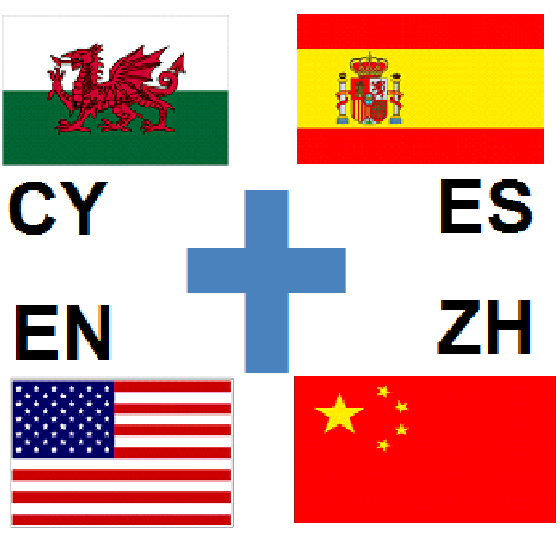 Bible Read Welsh Spanish English Chinese Jianti (app)