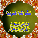 Learn to Speak Arabic icon