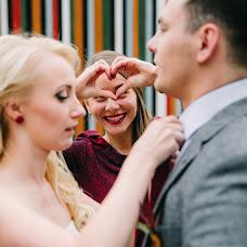Wedding photographer Anastasiya Mikhaylina (mikhaylina). Photo of 25.04.2018