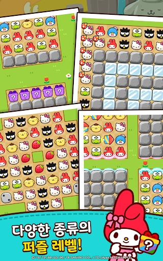 ud5ecub85cud0a4ud2f0 ud504ub80cuc988 for kakao 1.3.25 gameplay | by HackJr.Pw 14