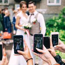 Wedding photographer Artem Kononov (feelthephoto). Photo of 03.07.2018