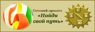 Баннер_НСП.png
