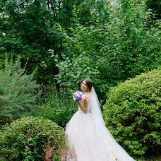 Wedding photographer Vladimir Krass (vkrass). Photo of 01.08.2018