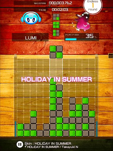 解謎必備免費app推薦|LUMINES パズル&ミュージック NEO線上免付費app下載|3C達人阿輝的APP
