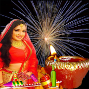 Diwali Photo Frames APK