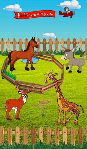 حديقة الحيوان للأطفال الأصوات التطبيقات على Google Play