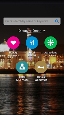 SQU Mazaya - screenshot