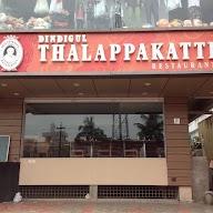 Dindigul Thalappakatti photo 6