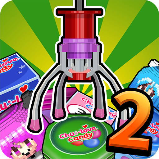 Claw Game Master 2 file APK Free for PC, smart TV Download