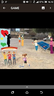 GAME Dream - náhled