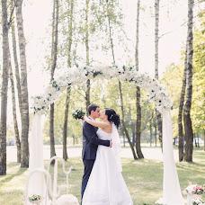 Wedding photographer Sergey Savko (4apple). Photo of 20.09.2016