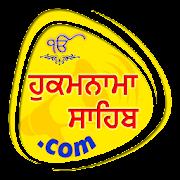 Hukamnama Sahib & Live Kirtan