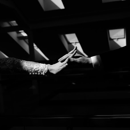 Fotógrafo de bodas Gregori Moon (moonstudio). Foto del 21.01.2018