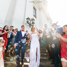 Wedding photographer Aleksey Nabokov (Tekilla). Photo of 21.08.2016