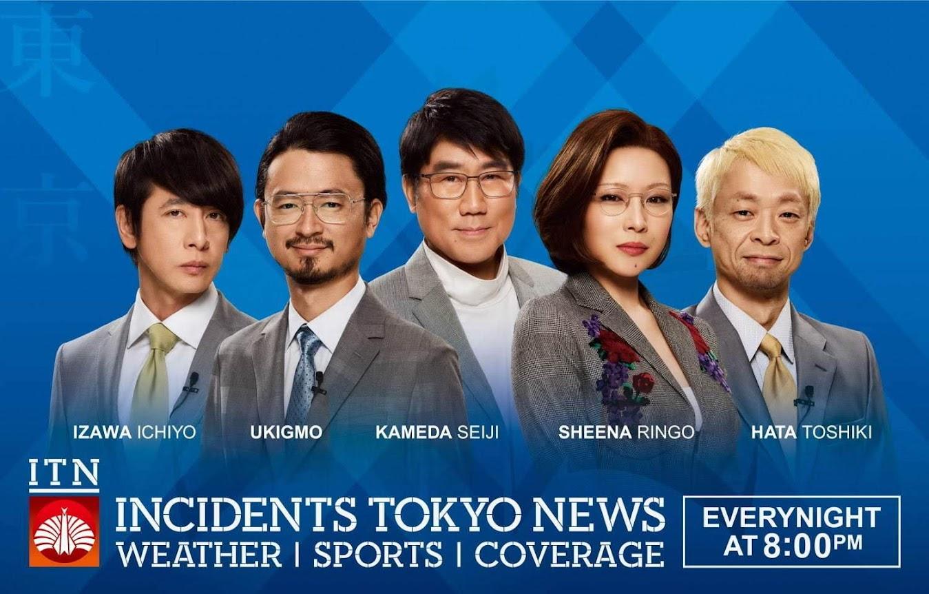 東京事變 新曲〈永遠の不在証明〉公開 任 名偵探柯南 劇場版主題曲