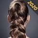 髪型を編む学校のヘアスタイルステップバイステップ