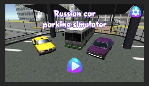 Russian car parking simulator