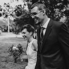 Esküvői fotós Bence Fejes (fejesbence). Készítés ideje: 02.08.2019