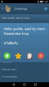 Thai Phrasebook PRO 2.0.2 Mod APK (Unlock All) 2