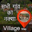 Village Map of All District - सभी गांव का नक्शा icon
