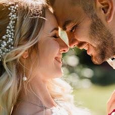 Wedding photographer Tatyana Kuralovich (Devilin). Photo of 10.08.2018