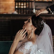 Wedding photographer Aleksandra Nikolaeva (AlexandraArt). Photo of 15.07.2018