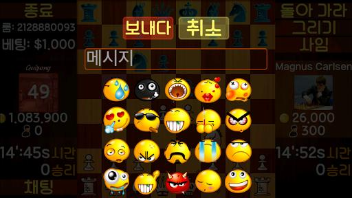 玩免費棋類遊戲APP|下載체스 온라인 app不用錢|硬是要APP