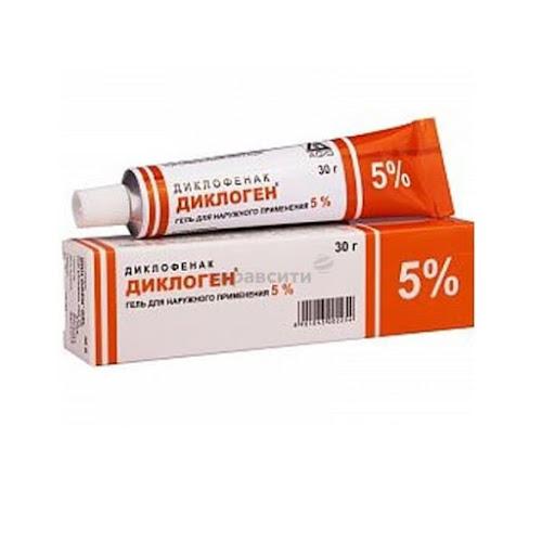 Диклоген гель д/нар. прим. 5% туба 30г