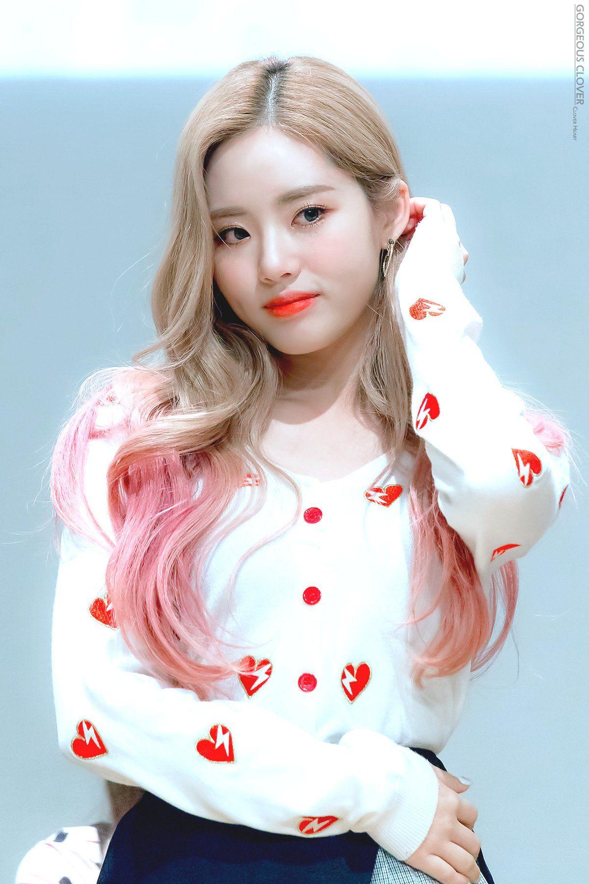 Fromis 9 Jiwon