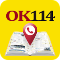 OK114 전화번호부 명품 지역정보 서비스 icon