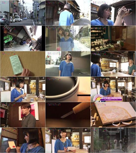 (TV-Variety)(720p) 横山由依 – がはんなり巡る 京都いろどり日記 ep28 151014