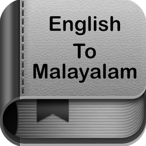 English To Malayalam Dictionary And Translator App Android APK Download Free By Dictionary Store