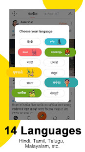 Helo - Daily Updates of Status, Videos & Trends - Apps on
