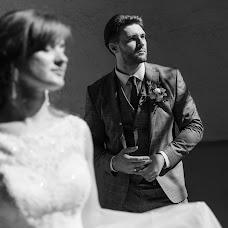 Wedding photographer Vitaliy Brazovskiy (Brazovsky). Photo of 18.07.2018