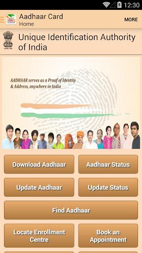 Instant Aadhaar Card screenshot 1