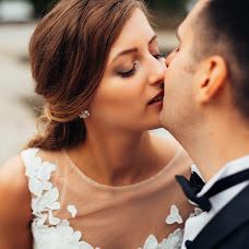 Wedding photographer Mariya Yamysheva (yamyshevaphoto). Photo of 02.10.2017