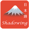 download Shadowing Trung Thượng apk