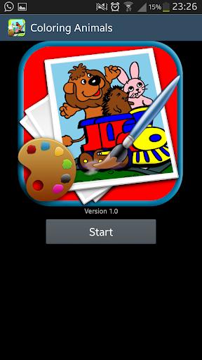 ページのゲームを着色動物