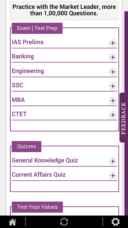 MBA Exam Quizzes & Test Papers- screenshot