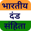 भारतीय दण्ड संहिता IPC 1860 Dand Sanhita in Hindi icon