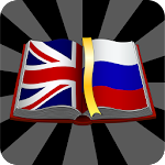 Big English-Russian Dictionary Icon