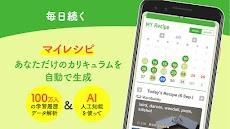 英語 学習アプリPOLYGLOTS-海外の英語ニュースで英単語・リーディング・リスニング力を鍛えようのおすすめ画像2