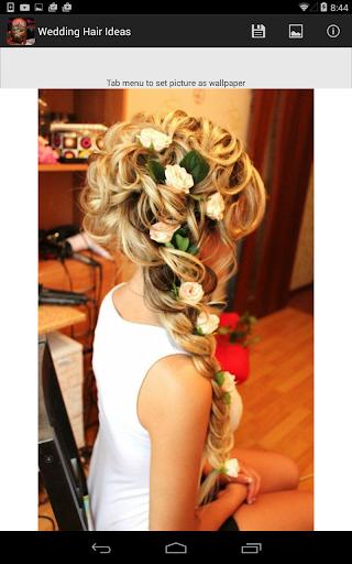 結婚式の髪のアイデア