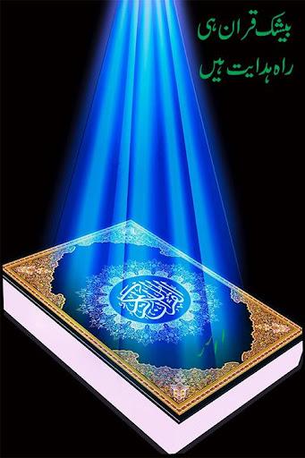 Tajweed Quran Videos