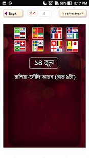 বিশ্বকাপ ফুটবল ২০১৮ সময়সূচি - World Cup 2018 - náhled