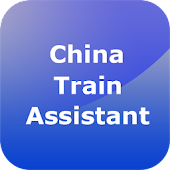 China Train Assistant