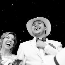 Wedding photographer Julian Andres Castro Galan (JulianAndresCa). Photo of 09.03.2016