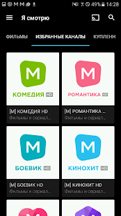 MEGOGO – Кино и ТВ- screenshot thumbnail