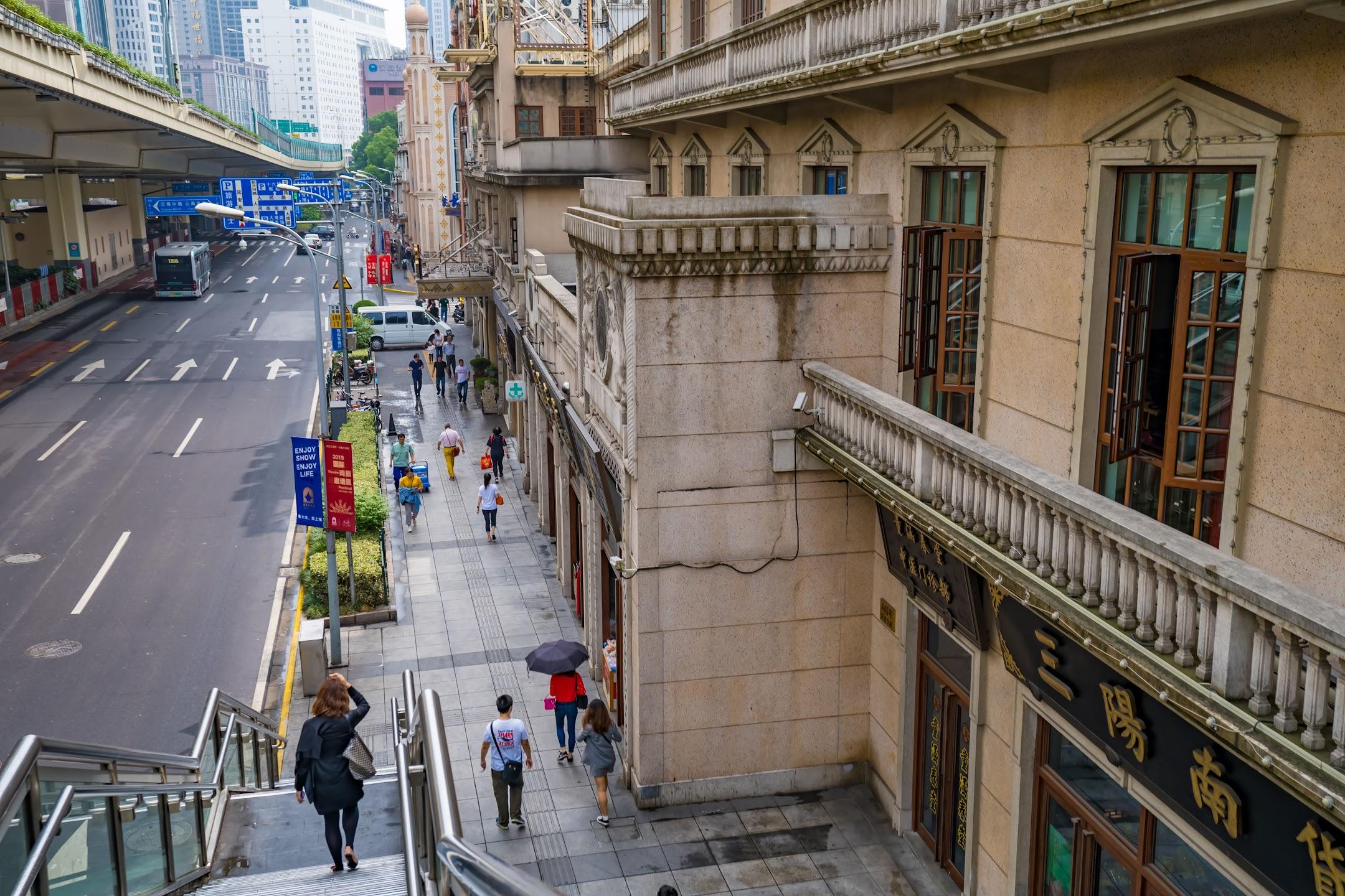 上海 スナップ2
