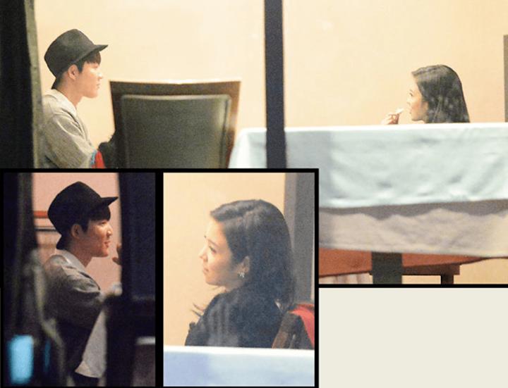 yewon och Ji dating